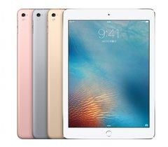 iPad Pro 9.7 Wi-FI 128GB