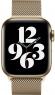 Apple Milanese Loop Gold 44mm/42mm (MYAP2)