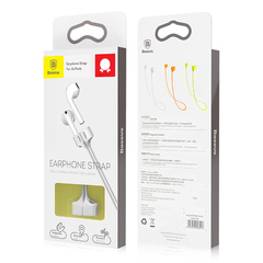 Ремешок для наушников Baseus AirPods Strap White