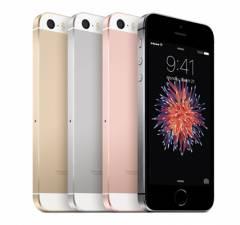 Apple iPhone SE 32GB